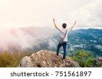 real freedom lies in wilderness ... | Shutterstock . vector #751561897