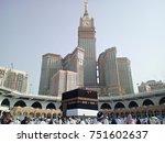 mecca  saudi arabia   24 august ... | Shutterstock . vector #751602637