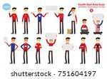 young asian man in different... | Shutterstock .eps vector #751604197
