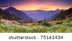 majestic sunset in the... | Shutterstock . vector #75161434