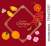 happy chinese new year with the ... | Shutterstock .eps vector #751627237