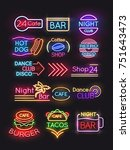 night bar and burger coffee ... | Shutterstock .eps vector #751643473