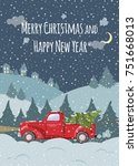 christmas and new year greeting ... | Shutterstock .eps vector #751668013