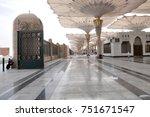 prophet mohammed  sav  mosque...   Shutterstock . vector #751671547
