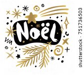 noel best wishes happy new year ... | Shutterstock .eps vector #751736503