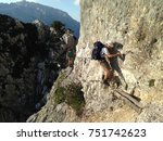 men on a via ferrata attempting ... | Shutterstock . vector #751742623