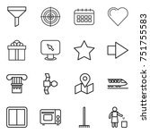 thin line icon set   funnel ...