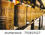 buddhist prayer wheels at kyoto ... | Shutterstock . vector #751815127