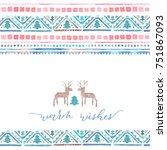 watercolor ethnic card template.... | Shutterstock . vector #751867093
