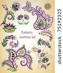colorful eastern patterns set. | Shutterstock .eps vector #75192325