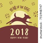 2018 year of the dog happy new... | Shutterstock .eps vector #751948747