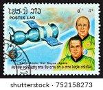 laos   circa 1985  a stamp... | Shutterstock . vector #752158273