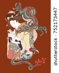 traditional japanese tattoo... | Shutterstock .eps vector #752173447