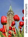 ottawa parliament with red... | Shutterstock . vector #752173693