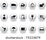 web buttons  logistics and... | Shutterstock .eps vector #75223879