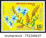 equatorial guinea   circa 1976  ... | Shutterstock . vector #752268637