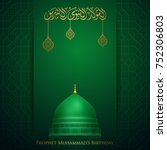 mawlid islamic greeting with... | Shutterstock .eps vector #752306803