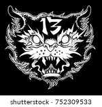 cat with 13 vector | Shutterstock .eps vector #752309533