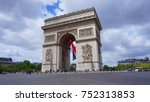 spring photo from iconic arc de ... | Shutterstock . vector #752313853