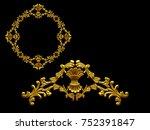 Ornamental Segment