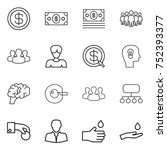 thin line icon set   dollar ... | Shutterstock .eps vector #752393377