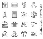 thin line icon set   annual... | Shutterstock .eps vector #752399587