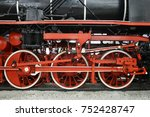 steam locomotive drive... | Shutterstock . vector #752428747