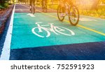 dedicated bicycle lanes ... | Shutterstock . vector #752591923
