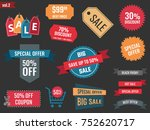 discount banners  offer price... | Shutterstock .eps vector #752620717