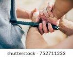kapap instructor demonstrates... | Shutterstock . vector #752711233