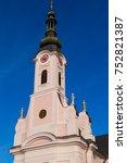 Small photo of Pozega,Croatia-November 11, 2017: Top of the church Saint Teresa of Avila and church in Pozega.