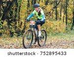 minsk october 15  2017 bike...   Shutterstock . vector #752895433