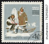 russia  ussr   circa 1961  a... | Shutterstock . vector #752933017