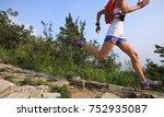 fitness woman trail runner... | Shutterstock . vector #752935087
