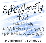 vector hand drawn font capital... | Shutterstock .eps vector #752938333