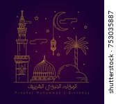 monoline mosque illustration... | Shutterstock .eps vector #753035887