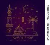 monoline mosque illustration... | Shutterstock .eps vector #753035887