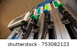 fuel pistols close up at the... | Shutterstock . vector #753082123
