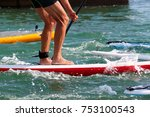 paddle board man doing stand up ... | Shutterstock . vector #753100543