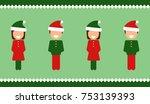 tape gift box pattern. children.... | Shutterstock .eps vector #753139393