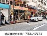hong kong   october 24 ... | Shutterstock . vector #753140173
