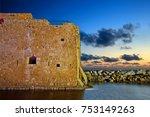 KATO PAPHOS, CYPRUS. Partial view of the castle of Paphos.
