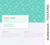 baby care concept with thin... | Shutterstock .eps vector #753151903