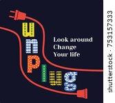 motivated quote unplug  change. ... | Shutterstock . vector #753157333