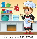 female cook topic image 1  ... | Shutterstock .eps vector #753177907