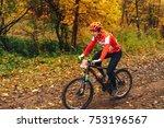 minsk october 15  2017 bike... | Shutterstock . vector #753196567