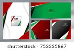 national flag of united arab... | Shutterstock .eps vector #753235867