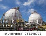 spherical tanks white... | Shutterstock . vector #753248773