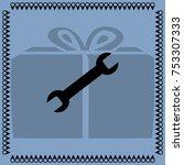 repair badges  vector icon   Shutterstock .eps vector #753307333