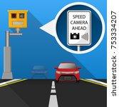 handheld speed radar lidar... | Shutterstock .eps vector #753334207